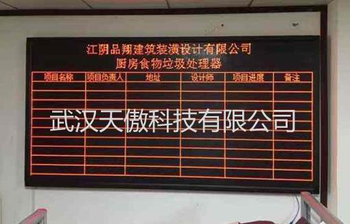 湖北物料液晶屏电子看板安灯系统之2-20200907新闻资讯-武汉天傲科技有限公司