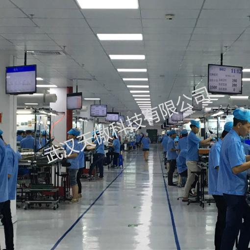 异常电子安灯看板系统功能-20200305新闻资讯-武汉天傲科技有限公司